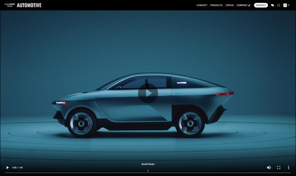 Automotive サイト(中国)